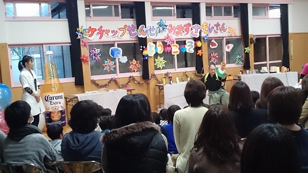 コラボショー14.11.27⑤