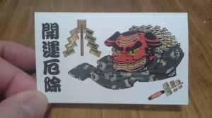 獅子カード③ (1280x720)