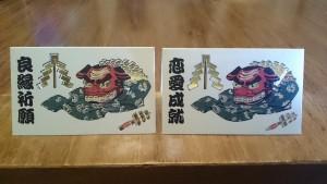 獅子カード2種